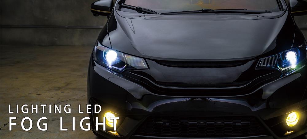 FOG LIGHT LED