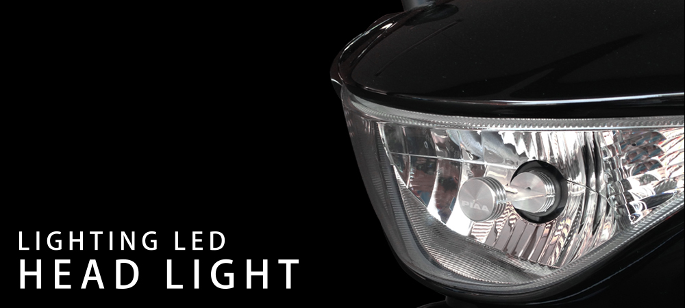2rin_headlightled_top