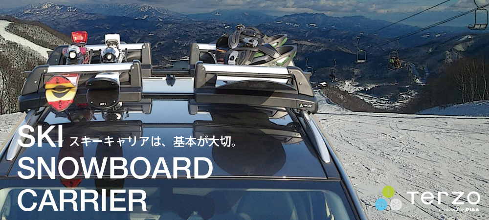 03_ski_top