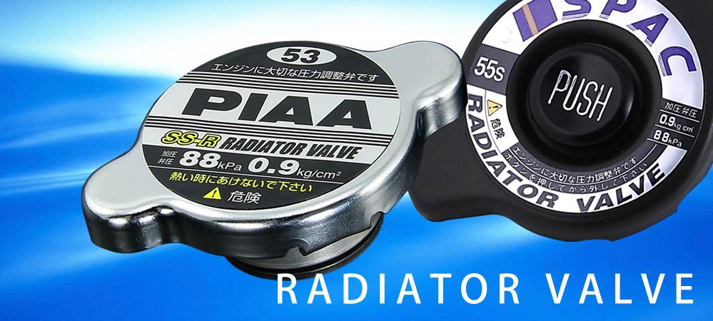 radiater_main_p