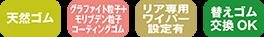 18sub-10-icon