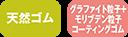 18sub-11-icon