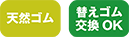 18sub-13-icon