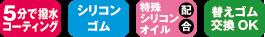 18sub-6-icon