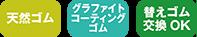 18sub-9-icon
