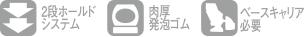 25sub04_1_icon