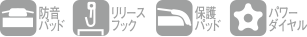 26sub01_1_icon