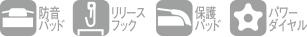 26sub01_2_icon