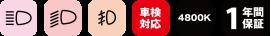 ASTRALWHITE4800_1