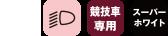 64sub_09-icon.1