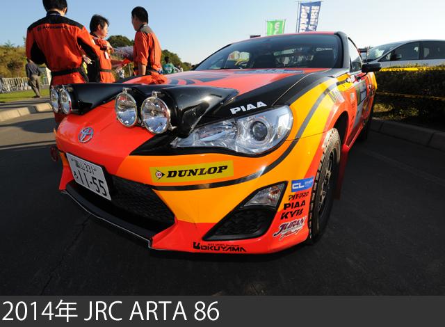 2014 JRC ARTA 86-1