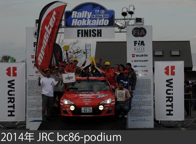 2014 JRC bc86-podium
