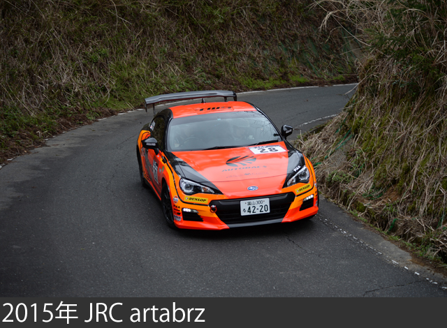 2015 JRC artabrz-1