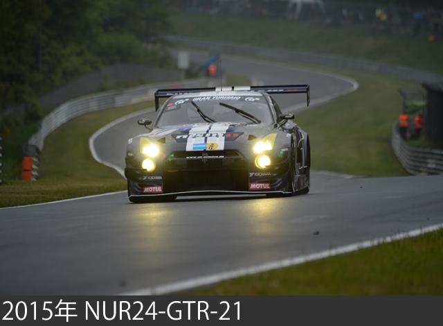 2015 NUR24-GTR-21-1