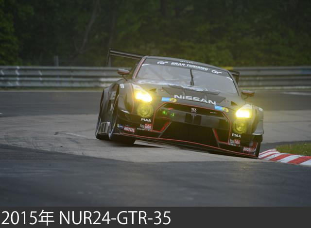 2015 NUR24-GTR-35-2