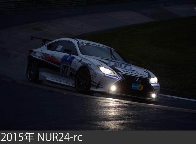 2015 NUR24-rc-1