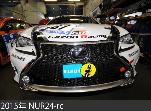 2015 NUR24-rc-2