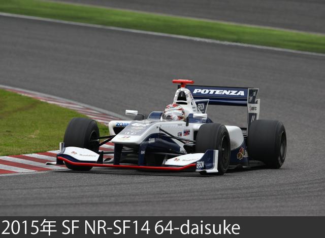 2015 SF NR-SF14 64-daisuke-1