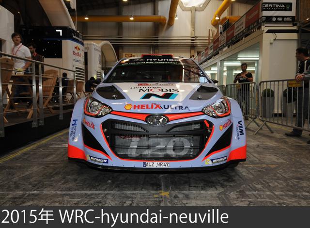 2015 WRC-hyundai-soldo