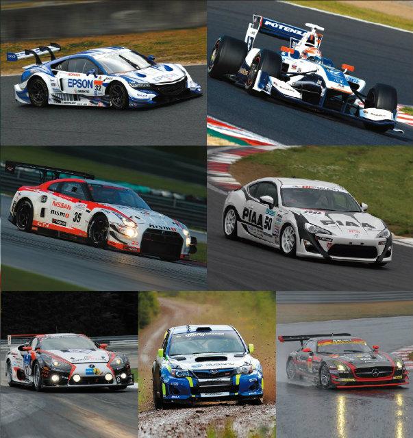 race-image2014