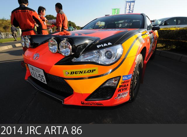 2014-JRC-ARTA-86-1
