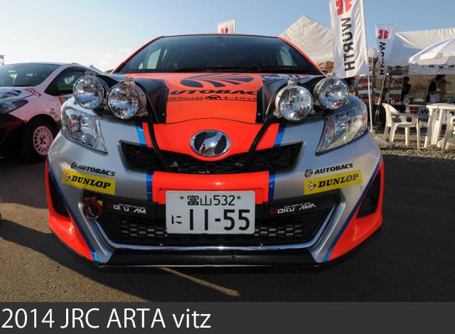 2014-JRC-ARTA-vitz-1