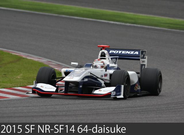 2015-SF-NR-SF14-64-daisuke-1