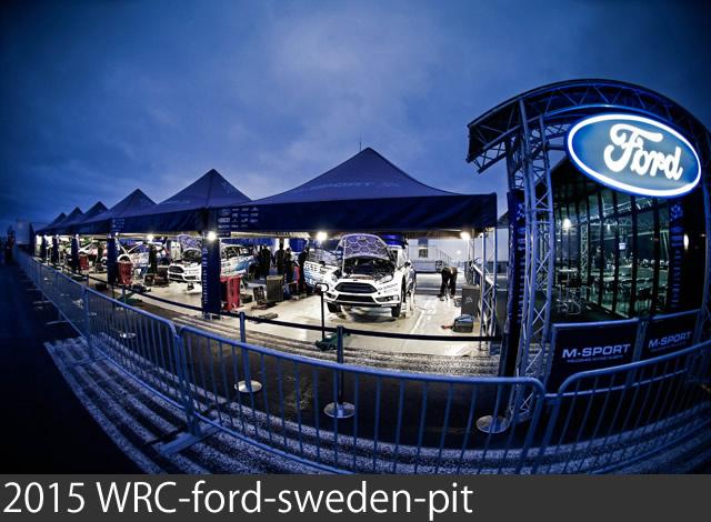 2015-WRC-ford-sweden-pit