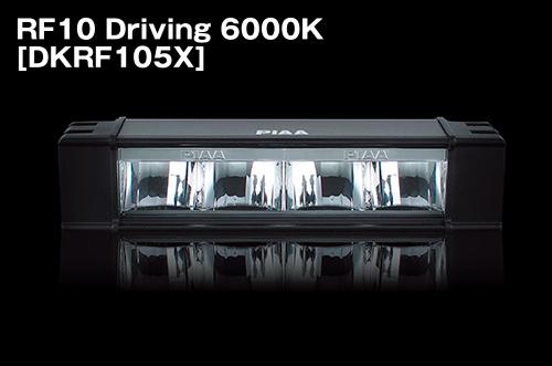 RF10 Driving 6000K [DKRF105X]