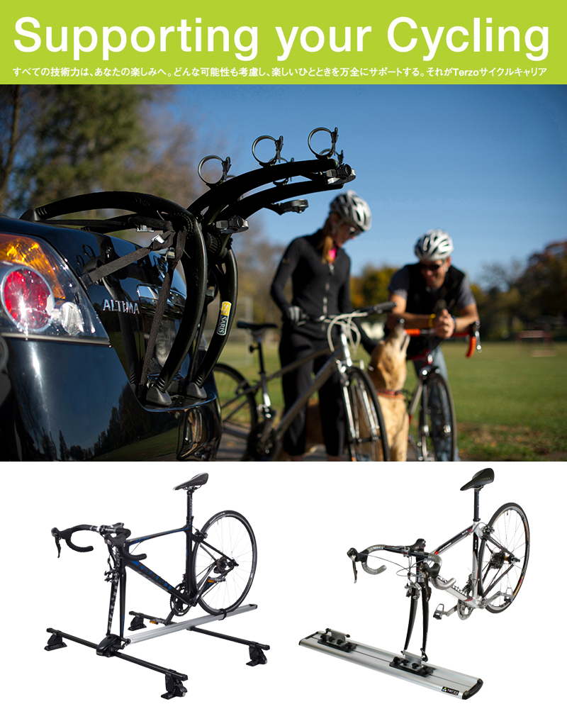 サイクルイベントバナー