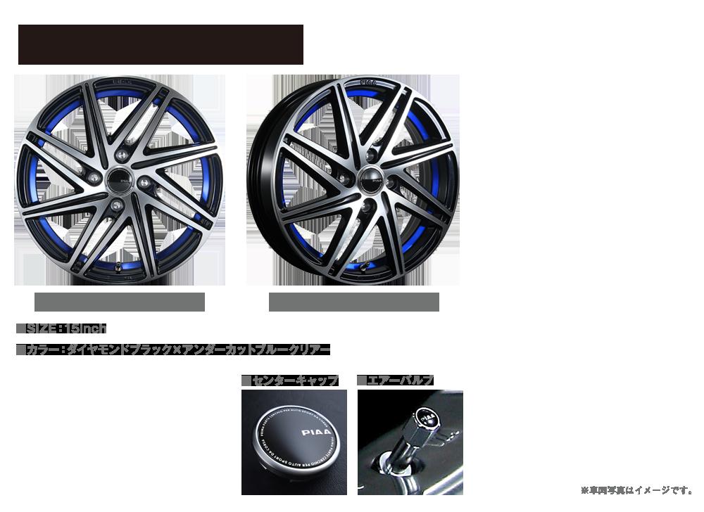 Euro-Style-S82