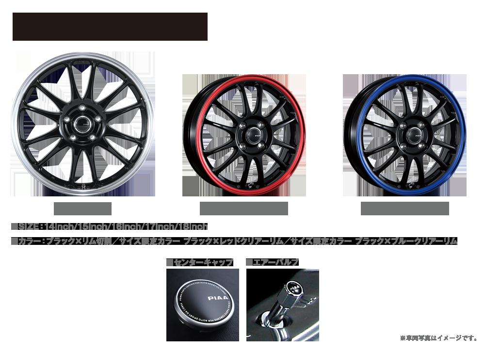 MOTORISMO-TS-6