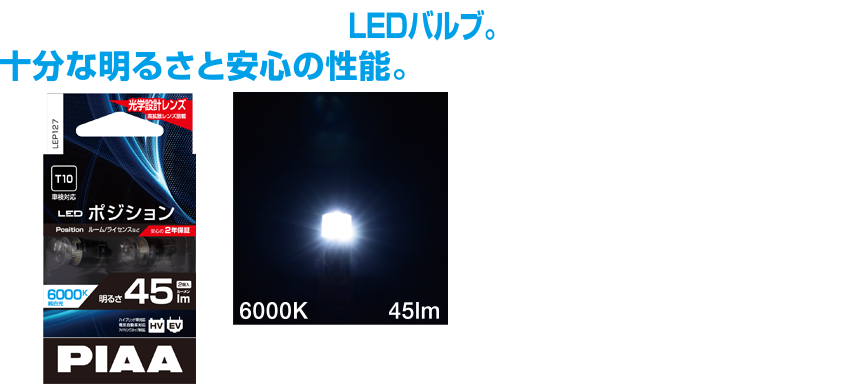 45LM6000K