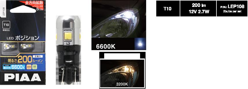 200_6600