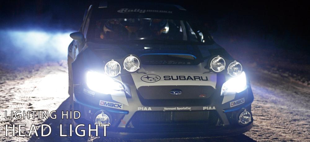 headlight_hid-top