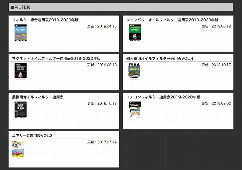 filter degitalbook