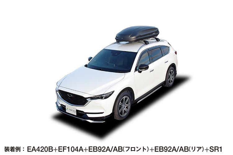 07_CX-8_ORCA_NANAME
