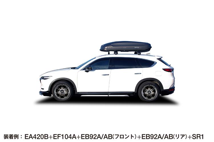 08_CX-8_ORCA_YOKO