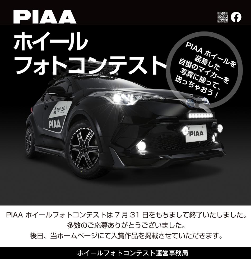 PHOTO_CON_ちらし案