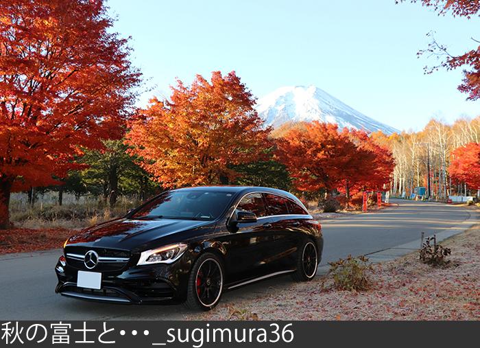 Y2_秋の富士と…