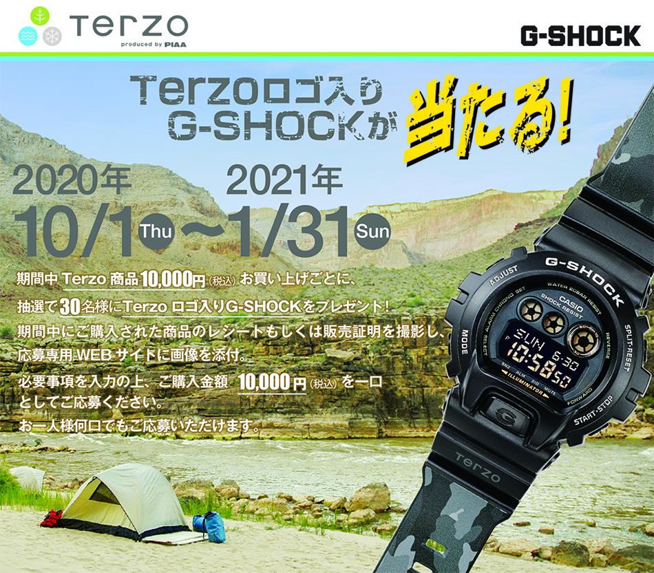 2020_G_SHOCK_KOKUCHI_1
