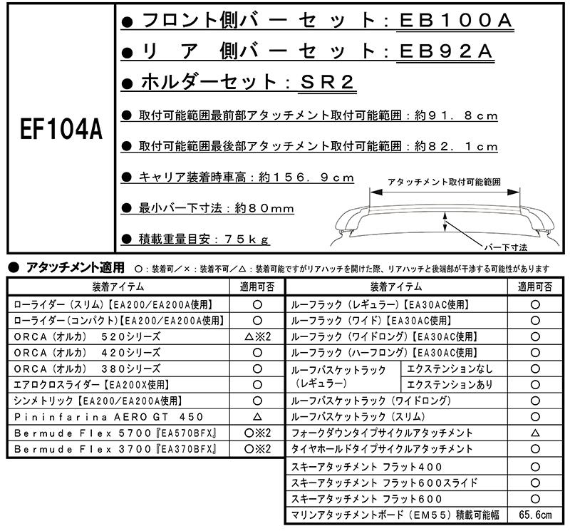TA02-039 A3スポーツバック(ルーフレール付車)_ページ_1