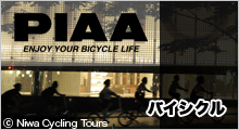 PIAA BICYCLE