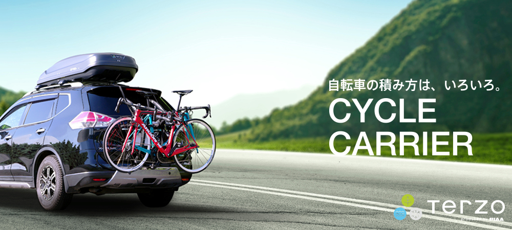 03_cycle_top
