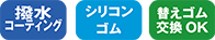 18sub-4-icon