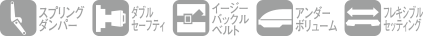 29sub01_1_icon
