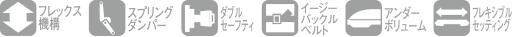 29sub02_2_icon