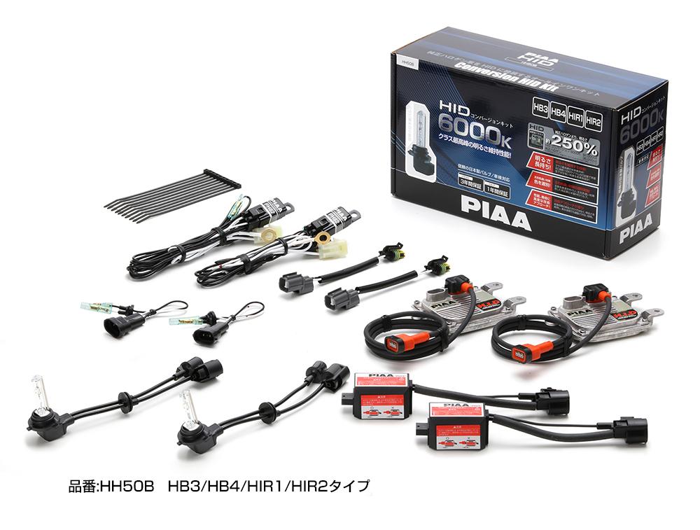 HH50B_set_1_1000px