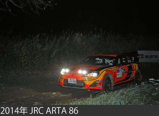 2014 JRC ARTA 86-2
