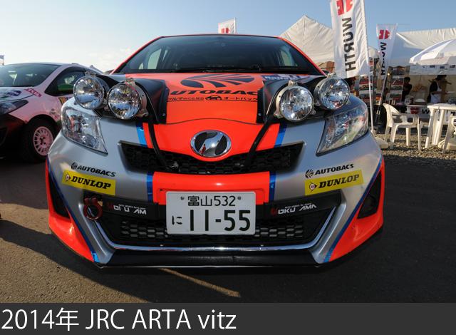 2014 JRC ARTA vitz-1